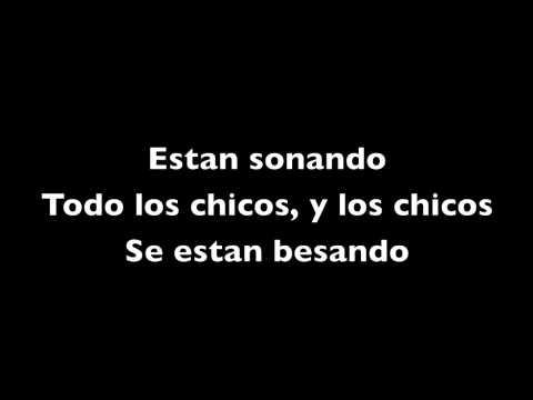 Lady GaGa - Americano - Lyrics